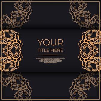 Черный роскошный дизайн открытки с золотым старинным орнаментом.