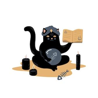 Черная кошка-гадалка сидит с хрустальным шаром в окружении свечей.