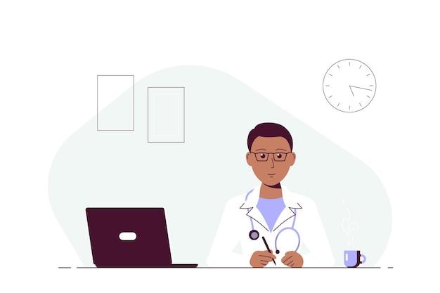 흑인 의사는 사무실에있는 테이블에 앉아. 의학 개념, 상담 및 진단.