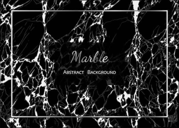 背景、抽象的な黒と白の黒い大理石の自然なパターン。ベクトルの背景
