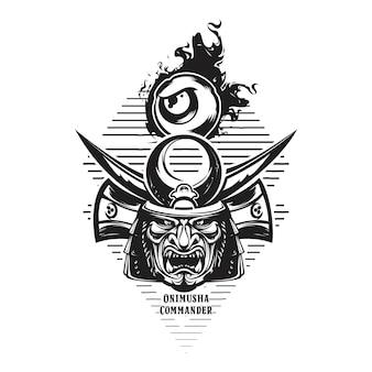 Black mask illustration