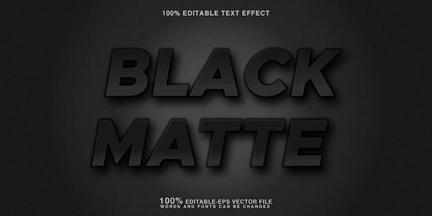 黒のマットテキスト効果