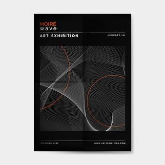 Black moiré wave art exhibition poster vector