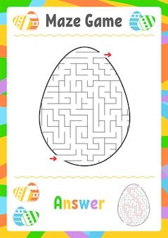 Черный овальный лабиринт. детские рабочие листы. страница активности. игра-головоломка для детей.