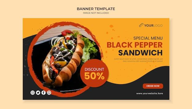 ファーストフードレストランの黒胡椒サンドイッチバナーテンプレート