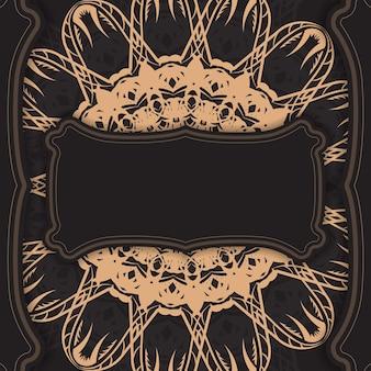 축하를 위한 고급스러운 갈색 장식이 있는 검은색 엽서.