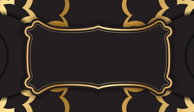 골드 빈티지 장식으로 검은 엽서