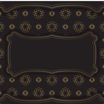 황금 그리스 장식으로 검은 엽서