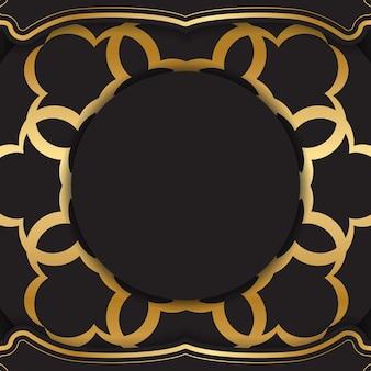 황금 그리스 패턴으로 검은 엽서