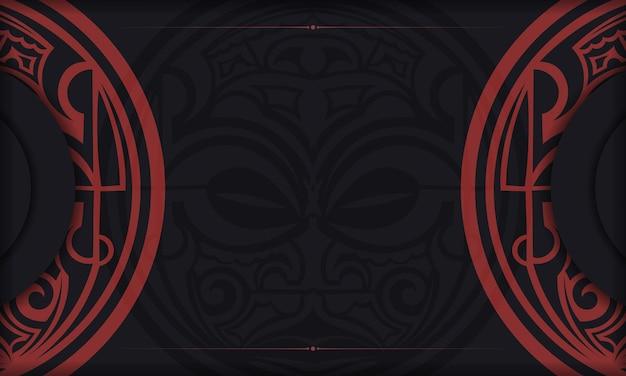 Черная открытка с винтажными орнаментами маски бога маори и местом для вашего текста и логотипа.