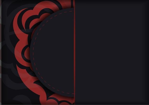 マオリのヴィンテージの装飾品とロゴの場所が入った黒いポストカード。豪華な飾りと印刷可能なデザインの背景テンプレート。