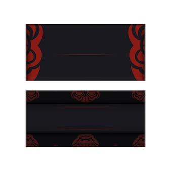 マオリのヴィンテージの装飾が施された黒いポストカードと、テキストとロゴの場所。豪華な装飾品で印刷可能なデザインの背景。