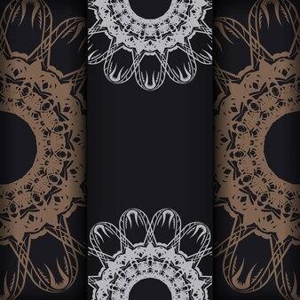 인쇄할 준비가 된 빈티지 갈색 장식이 있는 검정 엽서.