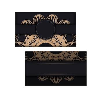 디자인을 위한 빈티지 갈색 패턴이 있는 검은색 엽서.