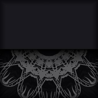 귀하의 브랜드에 대 한 빈티지 장식으로 검은 엽서.