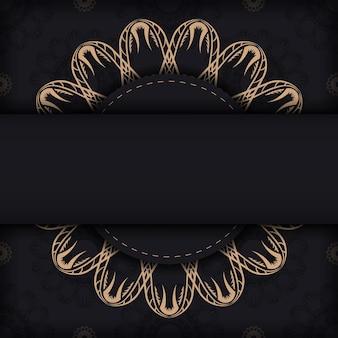 축하를 위해 빈티지 장식이 있는 검은색 엽서.