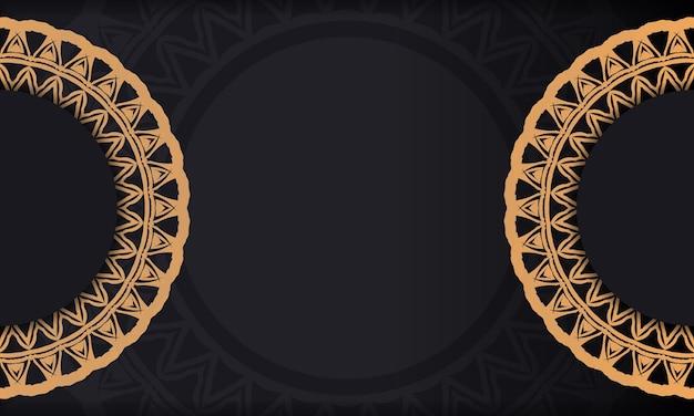 ヴィンテージの装飾が施された黒いポストカードと、ロゴとテキストの場所。抽象的な装飾で背景をデザインします。