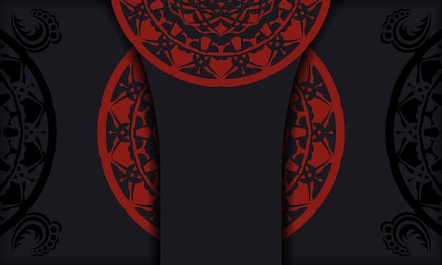 ヴィンテージの装飾が施された黒いポストカードと、ロゴとテキストの場所。ヴィンテージの飾りで背景をデザインします。