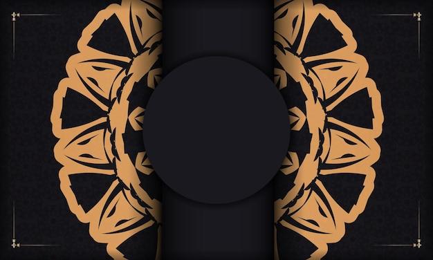 ヴィンテージのオーナメントとロゴの場所が入った黒いポストカード。豪華な飾りと印刷可能なデザインの背景テンプレート。