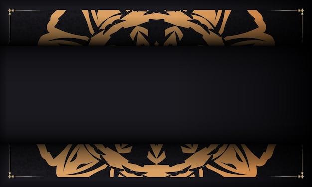 빈티지 장식품과 로고를 위한 장소가 있는 검은색 엽서. 고급 장식으로 인쇄 가능한 디자인 배경 템플릿입니다.