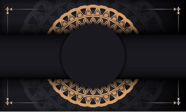 ヴィンテージの装飾が施された黒いポストカードと、テキストとロゴの場所。抽象的な装飾と印刷可能なデザインの背景。
