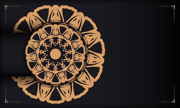 ヴィンテージの装飾が施された黒いポストカードと、テキストとロゴの場所。豪華な装飾品で印刷可能なデザインの背景。