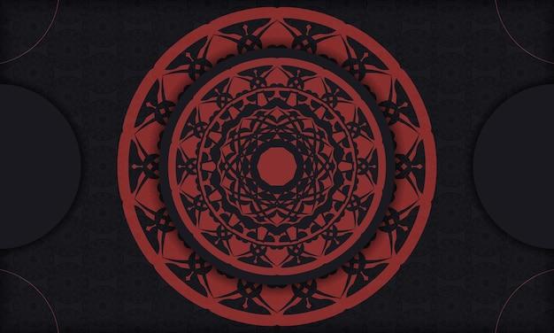 ヴィンテージの装飾が施された黒いポストカードと、テキストとロゴの場所。ヴィンテージの装飾が施された印刷可能なデザインの背景。