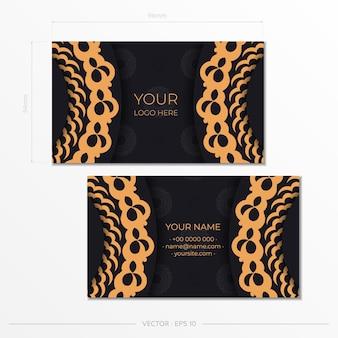 블랙 프레젠테이션 명함입니다. 장식용 명함 장식품, 동양 패턴, 삽화. 인쇄 준비, 인쇄 요구 사항 충족