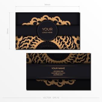 Черные презентабельные визитки. декоративные орнаменты визиток, восточный узор, иллюстрации.