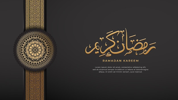 달필 이슬람 장식품과 창조적 인 만다라와 검은 라마단 카림 배경