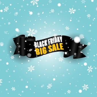 Черный реалистичный изогнутый бумажный свиток. черная пятница продажа баннер.