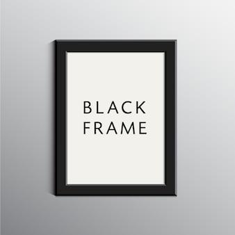 黒のリアルなフレーム