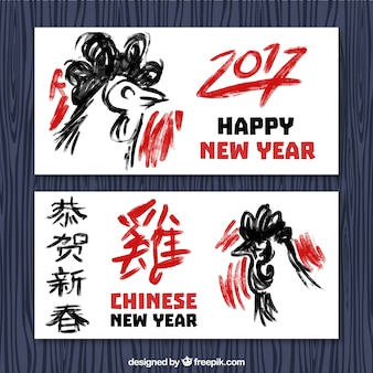 Black and red banners for year of the rooster
