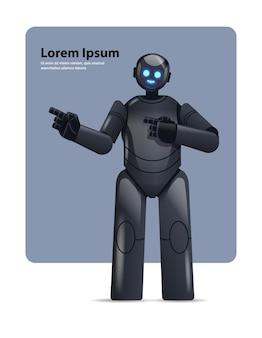 뭔가 현대 로봇 캐릭터 인공 지능 기술을 가리키는 검은 로봇 사이보그