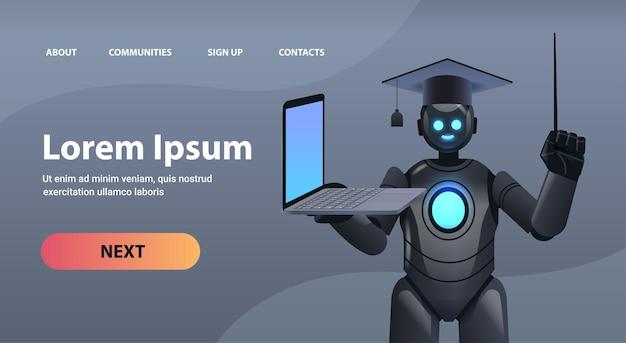 ノートパソコンのオンライン教育人工知能を保持している卒業キャップの黒いロボット教師