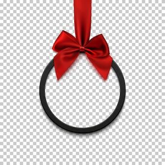 赤いリボンと弓が付いた黒い丸いバナー。パンフレット、グリーティングカードまたはバナーテンプレート。