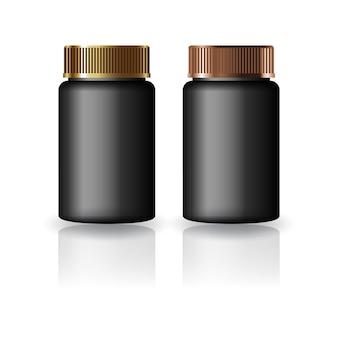 黒の丸いサプリメント薬瓶に金銅の溝付き蓋モックアップテンプレート