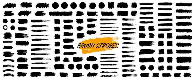 Black set of ink brush strokes illustration