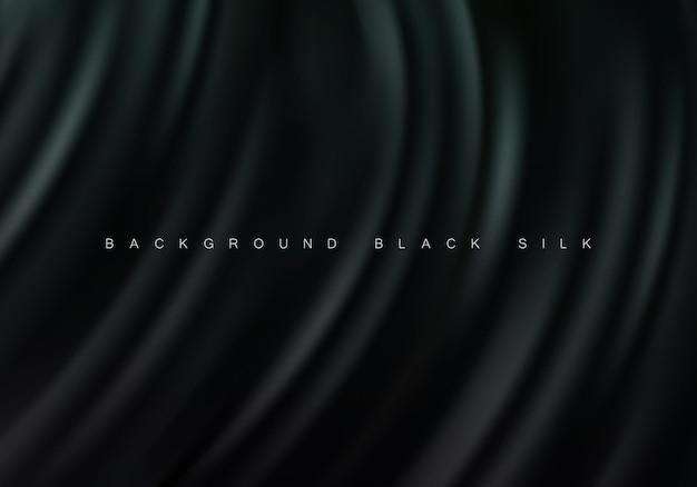 Черный шелковый фон драпировка волновой поток фон