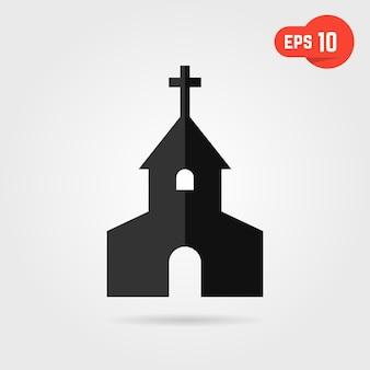 그림자와 함께 검은 간단한 교회입니다. 시골 성소, 정통 기도, 장례식 랜드마크, 성례전의 개념. 회색 배경에 고립. 플랫 스타일 트렌드 현대 로고 디자인 벡터 일러스트 레이 션