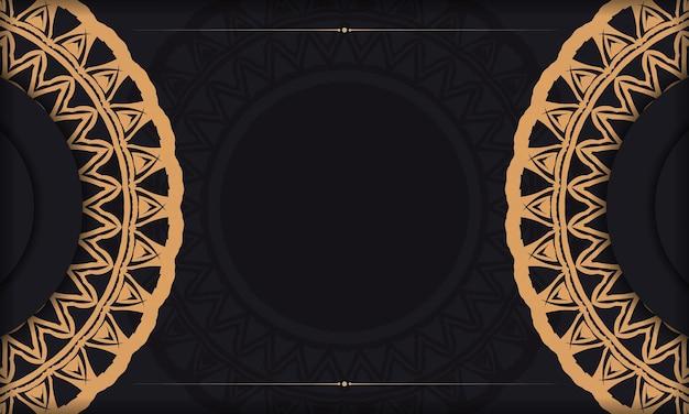 장신구와 로고를 위한 장소가 있는 검은색 템플릿 배너. 추상적인 패턴으로 배경을 디자인합니다.