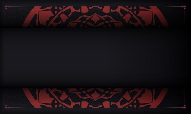 あなたのロゴのための装飾品と場所が付いている黒いテンプレートバナー。ヴィンテージパターンで背景をデザインします。