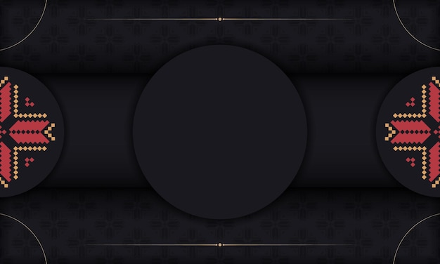 Черный шаблон баннера со словенскими орнаментами и местом для вашего логотипа и текста. шаблон для дизайна открытки с роскошными узорами.
