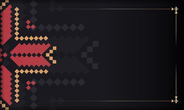 Черный шаблон баннера со словенскими орнаментами и местом для текста. готовый к печати дизайн открытки с роскошным орнаментом.