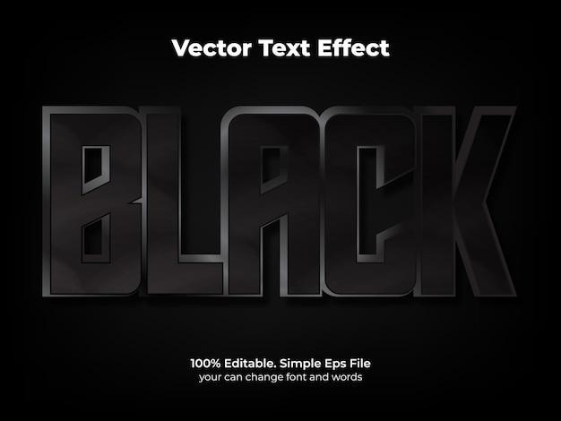 黒のテキスト効果