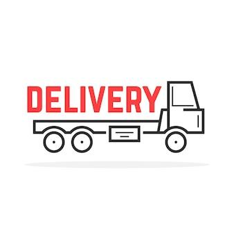 검은색 가는 선 배달 트럭. 운송, 트레일러, 무료 배송, 탱크 차량의 개념은 주문, 고객입니다. 흰색 배경에 평면 개요 스타일 트렌드 현대 로고 디자인 벡터 일러스트 레이 션