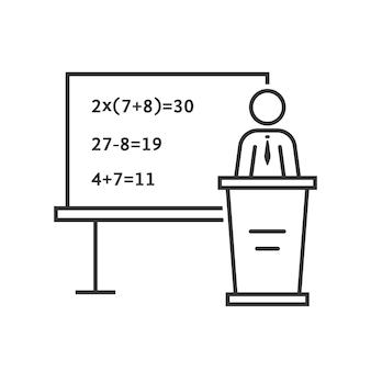 검은색 얇은 선 수학 교사. qed의 개념, 설명, 곱하기, 지혜, 멘토, 대학, 직업, 쇼. 흰색 배경에 평면 개요 스타일 트렌드 현대 로고 디자인 벡터 일러스트 레이 션