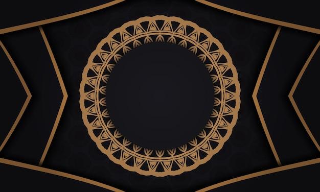 装飾品とあなたのロゴの場所と黒のベクトルの背景。抽象的な装飾で背景をデザインします。