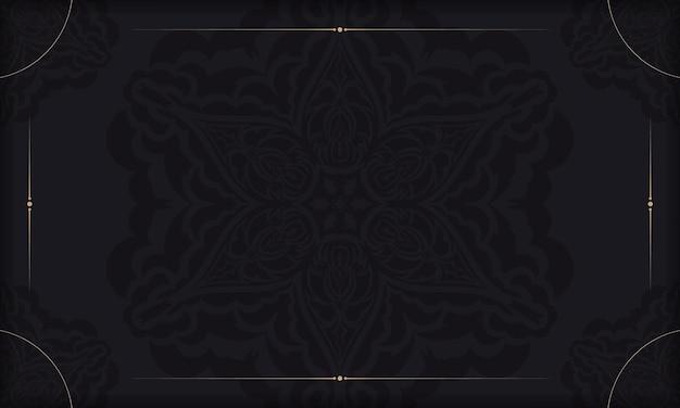 로고와 텍스트를 위한 고급 장식품과 장소가 있는 검은색 벡터 배너.
