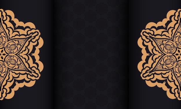 텍스트와 로고를 위한 고급 장식품과 장소가 있는 검은색 벡터 배너. 빈티지 패턴으로 엽서 인쇄 디자인을 위한 템플릿입니다.